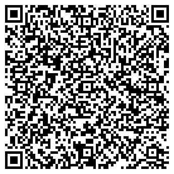 QR-код с контактной информацией организации ДЕЛЬТА УЧЕБНЫЙ ЦЕНТР