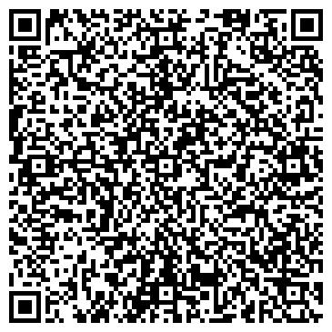 QR-код с контактной информацией организации МЕЖШКОЛЬНЫЙ УЧЕБНО-ПРОИЗВОДСТВЕННЫЙ КОМБИНАТ МУ