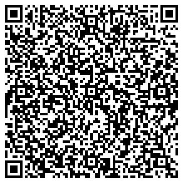 QR-код с контактной информацией организации ГОРИЗОНТ УЧЕБНО-ВОСПИТАТЕЛЬНЫЙ КОМПЛЕКС