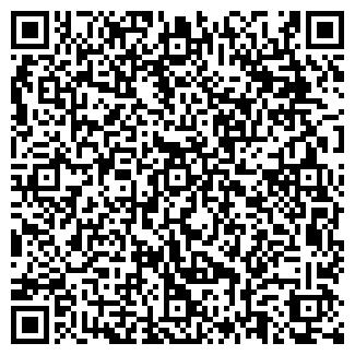 QR-код с контактной информацией организации ООО ИНСОФТ