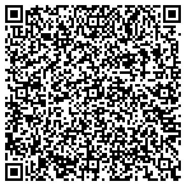QR-код с контактной информацией организации ЛЕКС-КОНСАЛТИНГ
