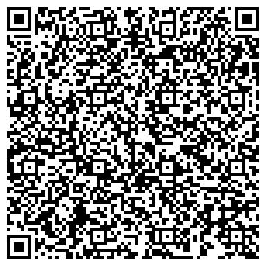 QR-код с контактной информацией организации УМВД РОССИИ ПО ТЮМЕНСКОЙ ОБЛАСТИ