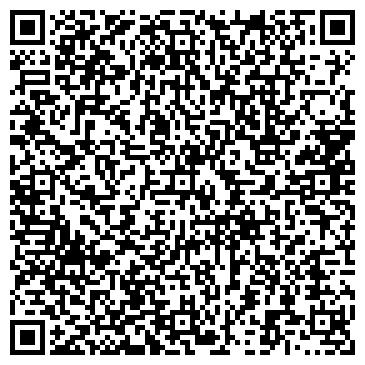 QR-код с контактной информацией организации № 6 ОТДЕЛ ПОЛИЦИИ Г.ТЮМЕНИ