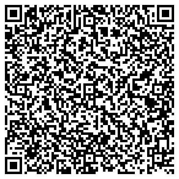 QR-код с контактной информацией организации ЛЕНИНСКОГО РАЙОНА ОТДЕЛ ПОЛИЦИИ № 1 Г.ТЮМЕНИ