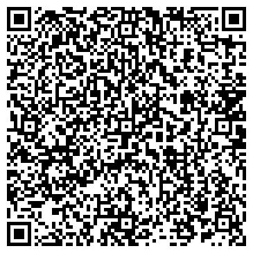 QR-код с контактной информацией организации ЛЕНИНСКОГО УВД ОТДЕЛ ПОЛИЦИИ № 3 Г.ТЮМЕНИ