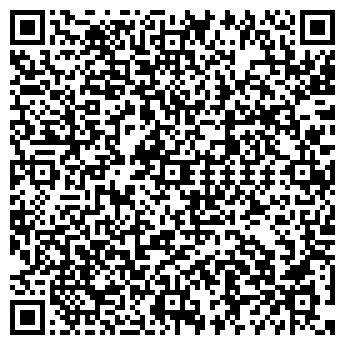 QR-код с контактной информацией организации АМАНАТМИГ