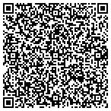 QR-код с контактной информацией организации УПРАВЛЕНИЕ ВНУТРЕННИХ ДЕЛ КАЛИНИНСКОГО ОКРУГА Г.ТЮМЕНИ УВД