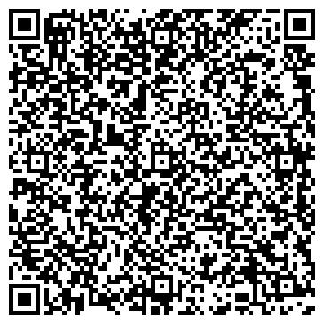 QR-код с контактной информацией организации УПРАВЛЕНИЕ ГИБДД ТЮМЕНСКОЙ ОБЛАСТИ