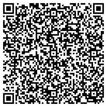 QR-код с контактной информацией организации ВОКЗАЛ ЖЕЛЕЗНОДОРОЖНЫЙ