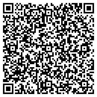 QR-код с контактной информацией организации СИБРЕЧТРАНС ТОО