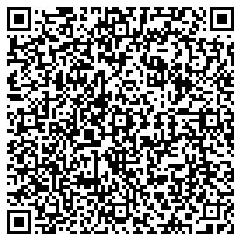 QR-код с контактной информацией организации ВИАЛКОМСЕРВИС ЗАО