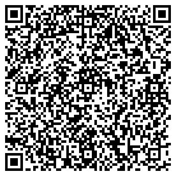 QR-код с контактной информацией организации АВАРИЙНАЯ СЛУЖБА РЭУ ПОС.МЫС