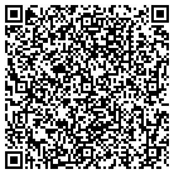 QR-код с контактной информацией организации ТЮМЕНЬРЕГИОНВОДХОЗ, ФГУП
