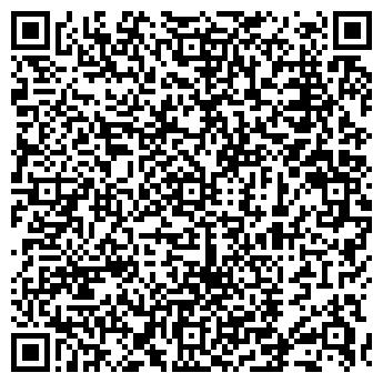QR-код с контактной информацией организации ООО ЩЕРБИНСКИЕ ЛИФТЫ