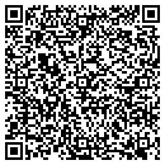 QR-код с контактной информацией организации ООО ЮРСЕРВИС