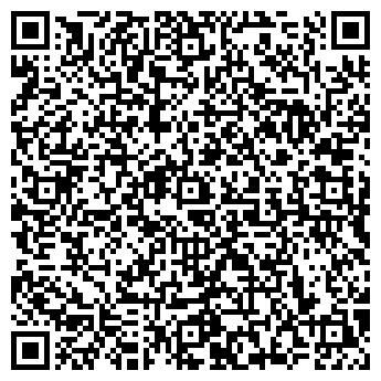 QR-код с контактной информацией организации АРАТРОН