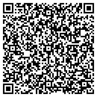 QR-код с контактной информацией организации БРИЗ-2000 ООО