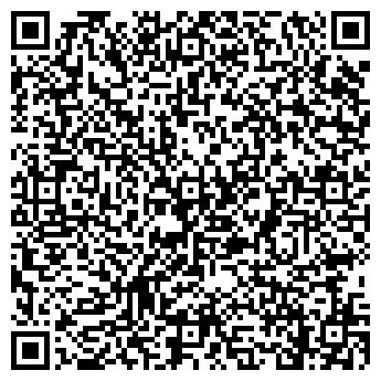 QR-код с контактной информацией организации ГОРСИ-КАПИТАЛ ЗАО