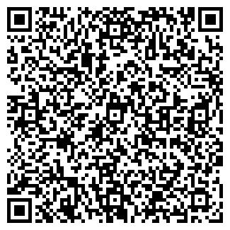 QR-код с контактной информацией организации ЕРМАКОВА И К ООО