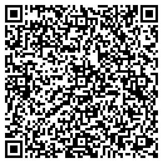 QR-код с контактной информацией организации КЛАД ООО