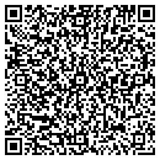 QR-код с контактной информацией организации МАКСИМУМ, ЗАО