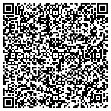 QR-код с контактной информацией организации ООО СИБИРСКАЯ ЮРИДИЧЕСКАЯ КОМПАНИЯ