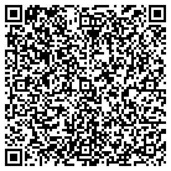 QR-код с контактной информацией организации ЮСТА ЮРИДИЧЕСКАЯ ФИРМА ООО