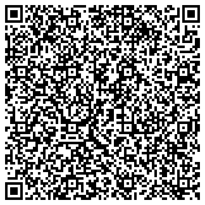 QR-код с контактной информацией организации КОЛЛЕГИЯ АДВОКАТОВ АДВОКАТСКОЙ ПАЛАТЫ ТЮМЕНСКОЙ ОБЛАСТИ (ЭКЮ-ПРАКТИКА)