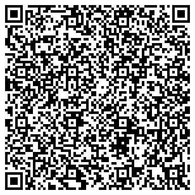 QR-код с контактной информацией организации ЗАПАДНО-СИБИРСКАЯ КОЛЛЕГИЯ АДВОКАТОВ (ФИЛИАЛ № 3)