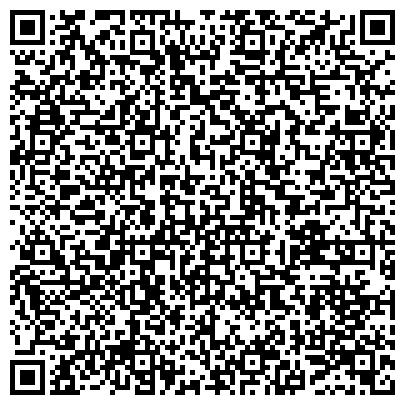 QR-код с контактной информацией организации КОЛЛЕГИЯ АДВОКАТОВ ЗАПАДНО-СИБИРСКАЯ ФИЛИАЛ, ННО