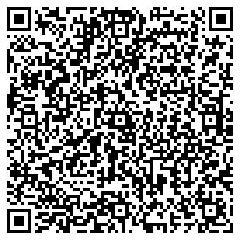 QR-код с контактной информацией организации КОЛЛЕГИЯ АДВОКАТОВ МЕЖРЕГИОНАЛЬНАЯ