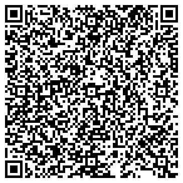 QR-код с контактной информацией организации КОЛЛЕГИЯ АДВОКАТОВ ТЮМЕНСКАЯ ГОРОДСКАЯ