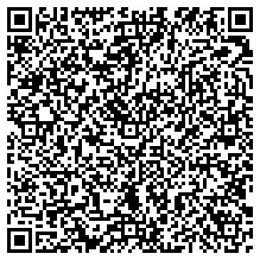 QR-код с контактной информацией организации КОЛЛЕГИЯ АДВОКАТОВ ТЮМЕНСКАЯ МЕЖРЕГИОНАЛЬНАЯ