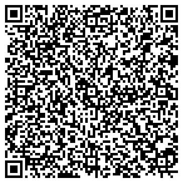 QR-код с контактной информацией организации КОЛЛЕГИЯ АДВОКАТОВ ЦЕНТРАЛЬНОГО РАЙОНА Г.ТЮМЕНЬ