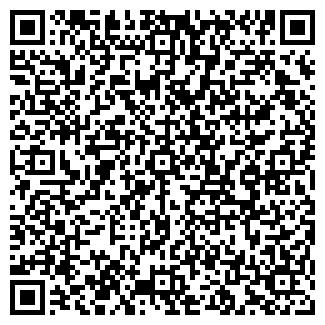 QR-код с контактной информацией организации МАГИСТР ЮФ ООО