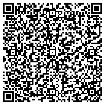 QR-код с контактной информацией организации ПАХОМОВА АДВОКАТСКИЙ КАБИНЕТ