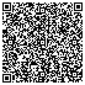 QR-код с контактной информацией организации ЭФЕС КОНСАЛТИНГОВОЕ БЮРО
