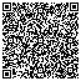 QR-код с контактной информацией организации СИБ Л-КИМ