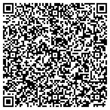 QR-код с контактной информацией организации ЛИЗЫ ЧАЙКИНОЙ САНАТОРНО-ОЗДОРОВИТЕЛЬНЫЙ ЛАГЕРЬ