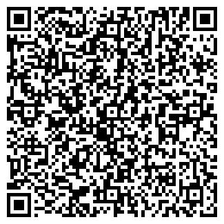 QR-код с контактной информацией организации ГОСПИТАЛЬ В/Ч № 13224