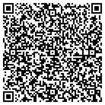 QR-код с контактной информацией организации ТЮМЕНЬБЫТТЕХНИКА МАСТЕРСКАЯ