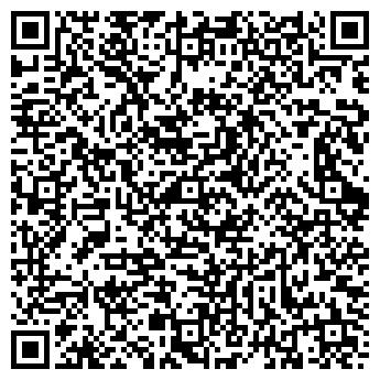 QR-код с контактной информацией организации АТЕЛЬЕ-МАСТЕРСКАЯ