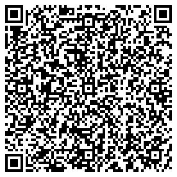 QR-код с контактной информацией организации ПУЛЬСАР СЕРВИСНЫЙ ЦЕНТР