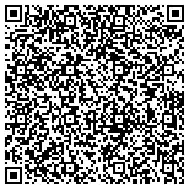 QR-код с контактной информацией организации СИГНАЛ TV МАСТЕРСКАЯ ПО РЕМОНТУ ТЕЛЕ-ВИДЕОТЕХНИКИ