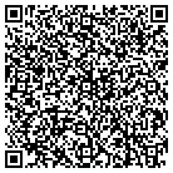 QR-код с контактной информацией организации ТЮМЕНЬ-ИМПОРТ-СЕРВИС