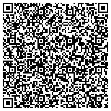 QR-код с контактной информацией организации ОАО ТЮМЕНСКИЙ ЗАВОД ПО РЕМОНТУ РАДИОТЕЛЕВИЗИОННОЙ АППАРАТУРЫ