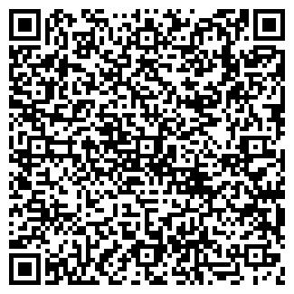QR-код с контактной информацией организации ВОСХОД РФК ОАО