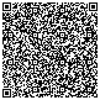 QR-код с контактной информацией организации ЮЖНО-КАЗАХСТАНСКОЕ УПРАВЛЕНИЕ ГАЗОВОГО ХОЗЯЙСТВА ТОО КАЗТРАНСГАЗ ДИСТРИБЬЮШН АО