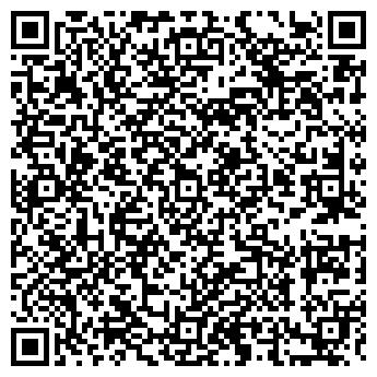 QR-код с контактной информацией организации ЛИЗИНГБИЗНЕСТЮМЕНЬ