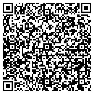 QR-код с контактной информацией организации УРАЛАВТО